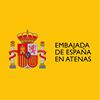 Embajada de España en Atenas - Πρεσβεία Ισπανίας στην Αθήνα