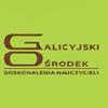 Galicyjski Ośrodek Doskonalenia Nauczycieli