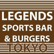 Legends Sports Bar Roppongi
