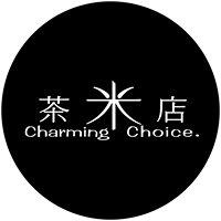 茶米店 Charming Choice