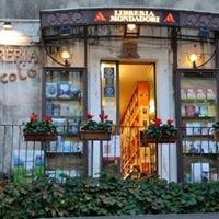 Libreria Mondadori Taormina