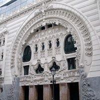 Teatro Campos Eliseos (Arteria)