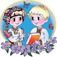 Barvinok Children's Center