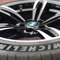 Biliris Wheel4u.gr Ελαστικά ζάντες αμορτισέρ