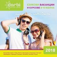 Езикови ваканции в чужбина - Дарби