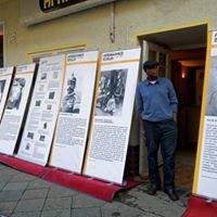 Afrikahaus Bochumer Str. 25