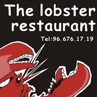LobsterRestaurant PlayaFlamenca