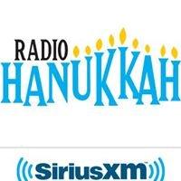 SiriusXM Radio Hanukkah