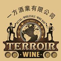 一方酒業 臺中 Terroir Wine Taichung