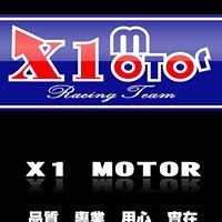 X1motor Performance Parts