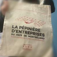 Pépinière d'entreprises du pays de Montbéliard