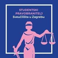 Studentski pravobranitelj Sveučilišta u Zagrebu
