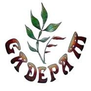 Association GADEPAM