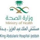 مستشفى الملك عبدالعزيز بجدة King Abdulaziz Hospital