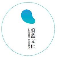蔚藍文化出版社