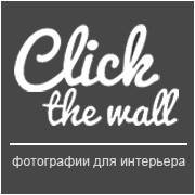 Click the Wall