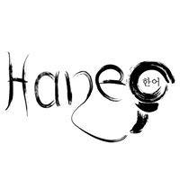 Haneo (한어)