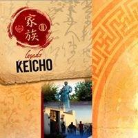 Legado Keicho