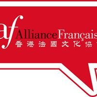 Alliance Francaise Tamatave