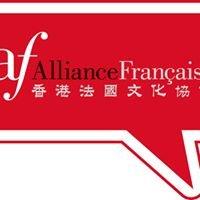 Alliance Francaise Tamatave