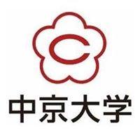 中京大学(Chukyo University)