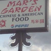 Mar's Garden Chinese Restaurant