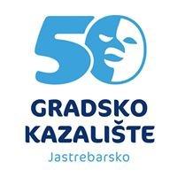 Gradsko Kazalište Jastrebarsko
