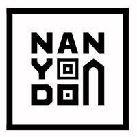 南洋堂書店 nanyodo bookshop