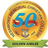 Nesamony Memorial Christian College, Marthandam