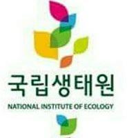 국립생태원 National Institute of Ecology