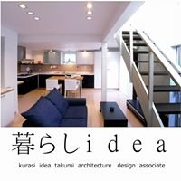 匠デザイン建築事務所「暮らしidea」