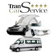 Trans Car Service