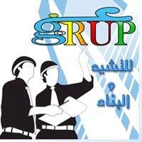 Ezz Group عز جروب ا