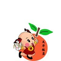 Mandarin Bistro