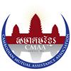 CMAA - Cambodian Mutual Assistance Association
