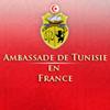 Ambassade de Tunisie en France