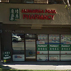 Alhambra Professional Pharmacy
