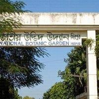 National Botanical Garden, Mirpur