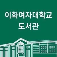 Ewha Womans University Library