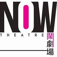 Now Theatre