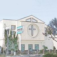 Lord's Light Community Church
