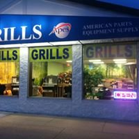 American Parts Equipment Supply Grill Store