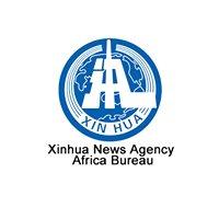 Xinhua Africa