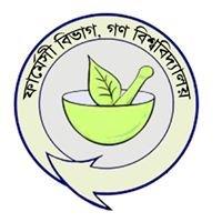 Department of  Pharmacy , Gono Bishwabidyalay