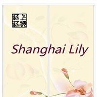 Shanghai Lily Restaurant