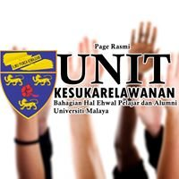 Unit Kesukarelawanan Universiti Malaya