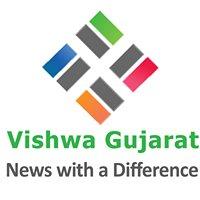Vishwa Gujarat