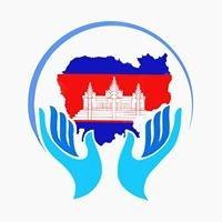 Misi Kemanusiaan Antarabangsa Kemboja 2018 - Universiti Malaya