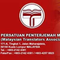 Persatuan Penterjemah MALAYSIA