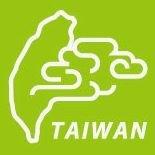 Taiwan Bonsai World